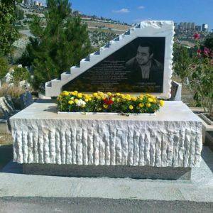 Ankara Tek Parça Blok Mezar Bakımı